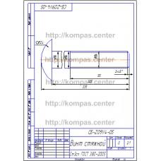 СБ-Z09V4-05 - Винт стяжной