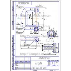 СБ-Z09V5-01 - Скоба