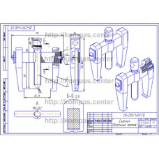 СБ-Z10V1-00 - Съемник
