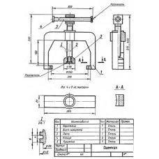 СБ-Z10V2-00 - Съемник