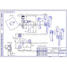 СБ-Z10V3-00 - Съемник