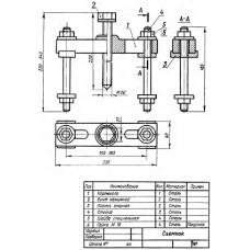СБ-Z10V4-00 - Съемник