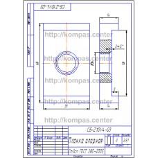 СБ-Z10V4-03 - Планка опорная