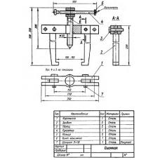 СБ-Z10V5-00 - Съемник