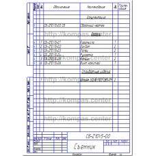 СБ-Z10V5-00 - Съемник спецификация