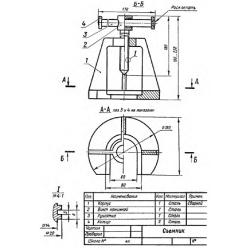 СБ-Z10V6-00 - Съемник