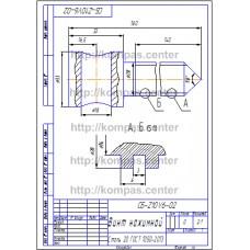 СБ-Z10V6-02 - Винт нажимной