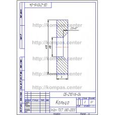 СБ-Z10V6-04 - Кольцо