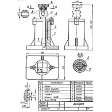 СБ-Z11V1-00 - Домкрат