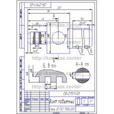 СБ-Z11V1-03 - Винт подъемный