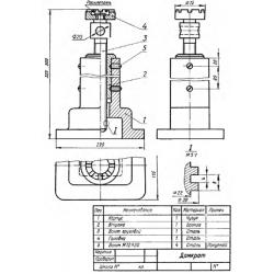СБ-Z11V2-00 - Домкрат