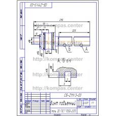 СБ-Z11V3-03 - Винт подъемный