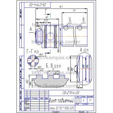 СБ-Z11V4-03 - Винт подъемный