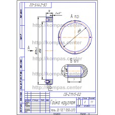 СБ-Z11V5-02 - Гайка круглая
