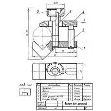 СБ-Z12V3-00 - Зажим для прутков