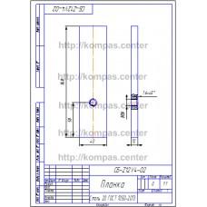 СБ-Z12V4-02 - Планка