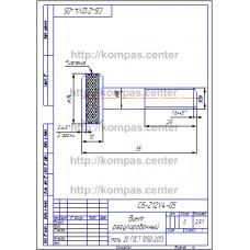 СБ-Z12V4-05 - Винт регулировочный