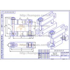 СБ-Z12V5-00 - Зажим для прутков