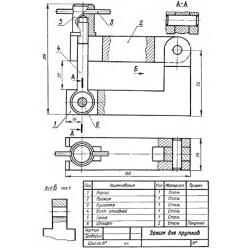 СБ-Z12V6-00 - Зажим для прутков