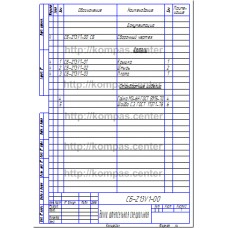 СБ-Z13V1-00 - Вилка штепсельная специальная спецификация