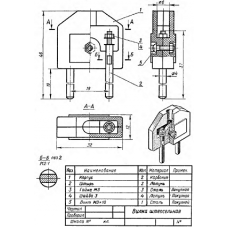 СБ-Z13V2-00 - Вилка штепсельная