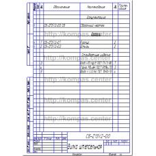 СБ-Z13V2-00 - Вилка штепсельная спецификация