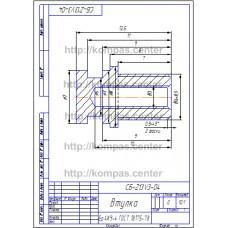 СБ-Z13V3-04 - Втулка