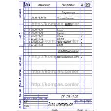 СБ-Z13V3-00 - Вилка штепсельная спецификация