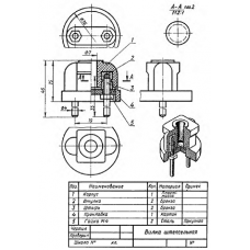 СБ-Z13V4-00 - Вилка штепсельная