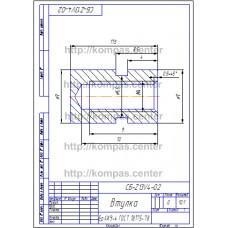 СБ-Z13V4-02 - Втулка