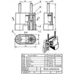 СБ-Z13V5-00 - Вилка штепсельная