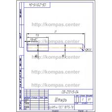 СБ-Z13V5-04 - Штырь