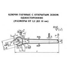 40 Ключи гаечные с открытым зевом односторонние (размеры от 3,2 до 10 мм)