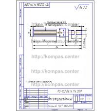 ПС-122.06.14.114.009 - Вал регулировочный - чертеж