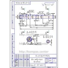 ПС-137.06.19.119.014 - Вал редуктора выходной - чертеж