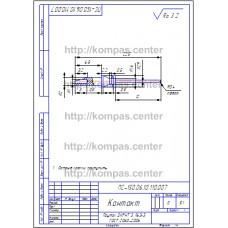 ПС-150.06.10.110.007 - Контакт - чертеж