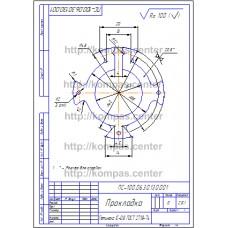 ПС-100.06.30.130.001 - Прокладка - чертеж