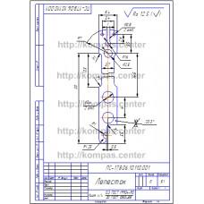 ПС-178.06.10.110.001 - Лепесток - чертеж