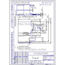 ПС-107.06.21.121.001 - Гильза - чертеж