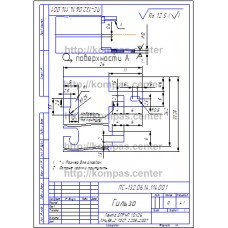 ПС-132.06.14.114.001 - Гильза - чертеж