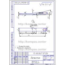 ПС-183.06.07.107.004 - Лепесток - чертеж