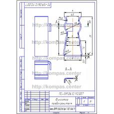 ПС-139.06.12.112.007 - Фиксатор предохранителя - чертеж