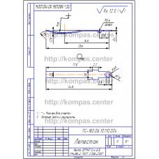 ПС-180.06.10.110.004 - Лепесток - чертеж