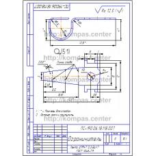 ПС-190.06.18.118.007 - Ограничитель - чертеж