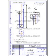 ПС-134.06.11.111.004 - Контакт - чертеж