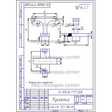ПС-108.06.17.117.008 - Рукоятка - чертеж