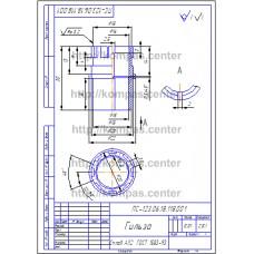 ПС-123.06.18.118.001 - Гильза - чертеж