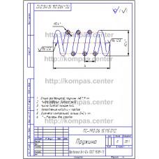 ПС-190.06.15.115.012 - Пружина - чертеж