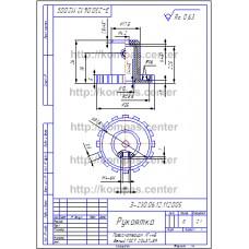 Э-230.06.12.112.005 - Рукоятка - чертеж