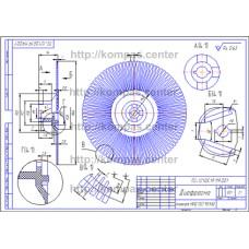 ПС-121.05.19.119.001 - Диафрагма - чертеж
